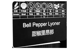 Intercontinental Beijing sample card
